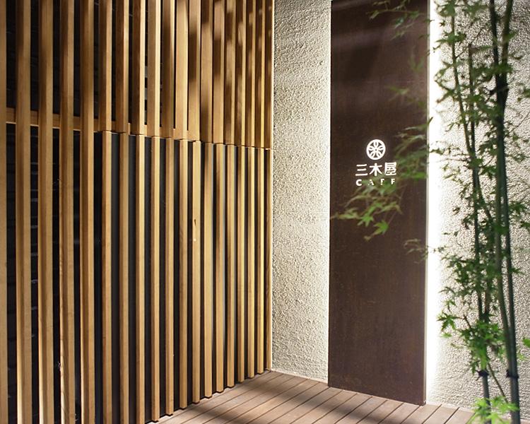 熊本店10月1日(土)オープンです。